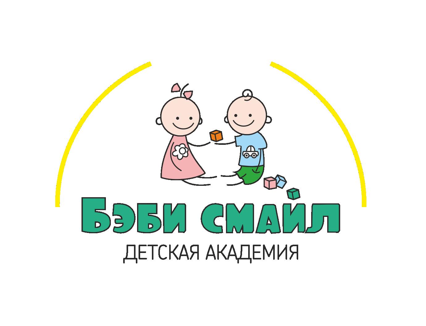 Бэби Смайл — Детская академия